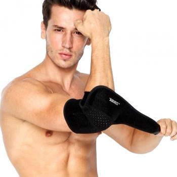 Băng bảo vệ khuỷu tay AL7948 đen